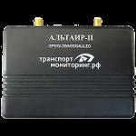 Altair-II
