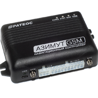 Azimuth GSM 5
