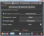 Fidelity Platform Tracker