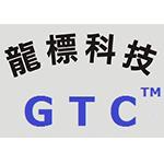 GoPass Technical
