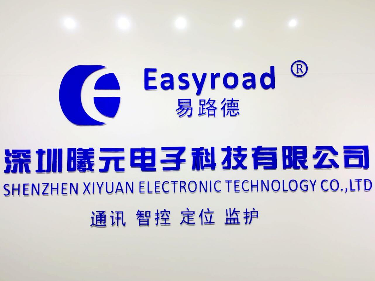 Easyroad Technology